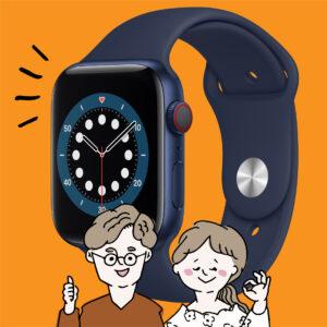 Apple Watch Series 6とカップル